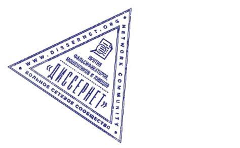 Dissertation Topics On Eu Law - Scanstrut